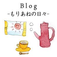 blogmoriane