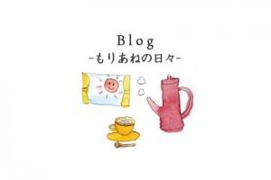 morianeblog