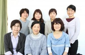 staff2016
