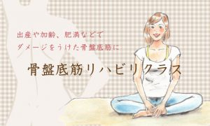 kotuban_classB